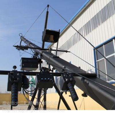 专业摄像摇臂占美品质三轴云台系统电控摇臂8米三角摇臂