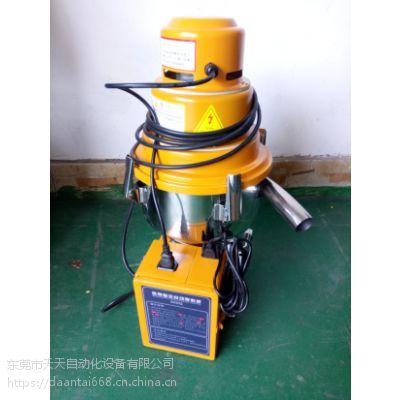 吸料机生产厂家直销AL-300自动吸料机 吸瓶机自动加料机 注塑机自动上料机