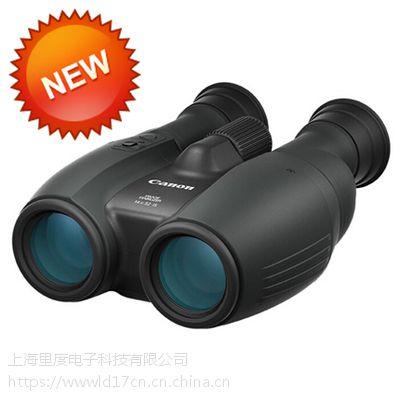 2018新品日本佳能12x32 IS双筒望远镜防抖稳像仪