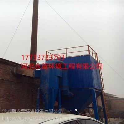邢台市玻璃厂粉尘处理 工业粉尘治理厂家