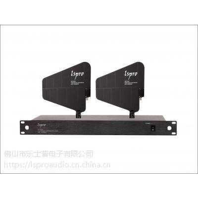 lspro乐士普全频4通道天线放大器MC3500