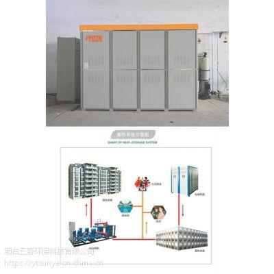 三野科技环保生产固体储热电锅炉