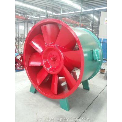 上海厂家供应高效低噪声SWF混流风机 消防排烟风机带3C认证