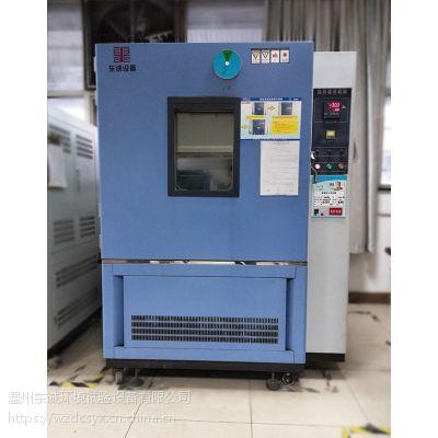 温州陕西步入式高低温试验箱