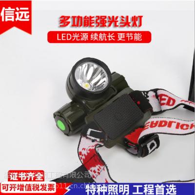 ZW6300多功能强光头灯