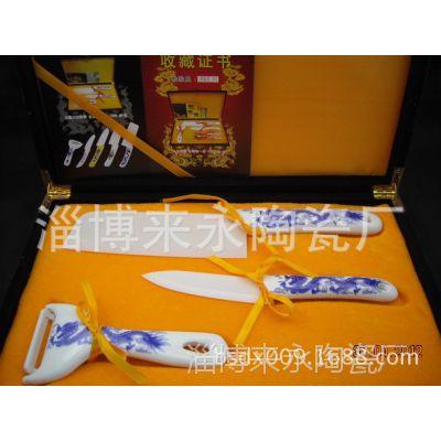 陶瓷刀 厂家出售各种氧化锆陶瓷刀具 各种尺寸可搭配 量大从优