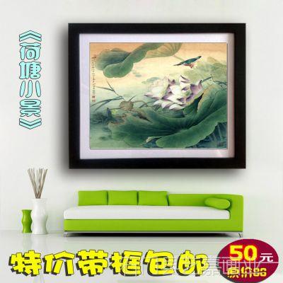 带框中国画 李晓明工笔花鸟字画翠鸟 现代客厅卧室餐厅装饰画d221