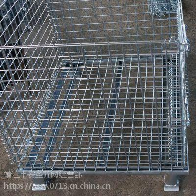 折叠周转箱 折叠仓储笼 热镀锌金属周转箱 厂家定做直销 现货规格