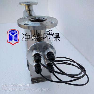 净淼厂家定制304不锈钢材质,承压0.6Mpa水处理设备,紫外线消毒杀菌器