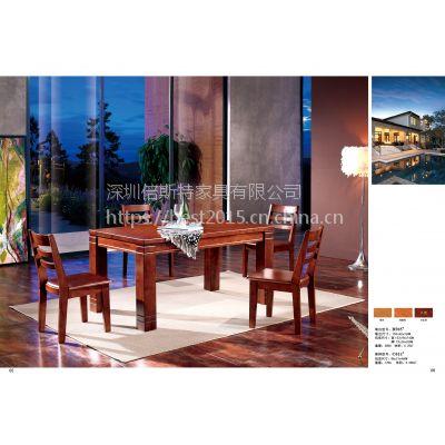 厂家直销古典中式家具实木成套餐桌椅 倍斯特定制