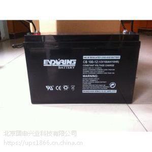 CB200-12V 200AH/10HR/20HR阀控式密封铅酸恒力直流屏蓄电池