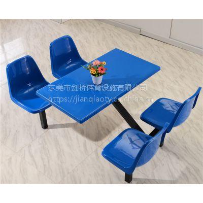 供应学校公司食堂餐厅常用现代简约玻璃钢4人连体餐桌椅