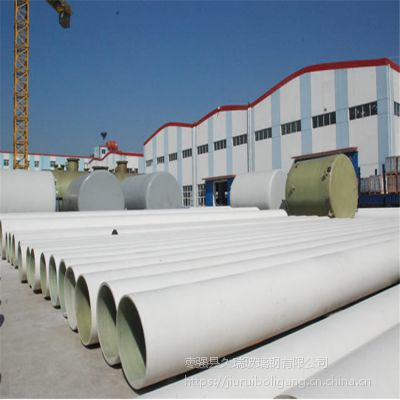 供应久瑞优质工艺玻璃钢管道 法兰盘扬水管道 管道厂家