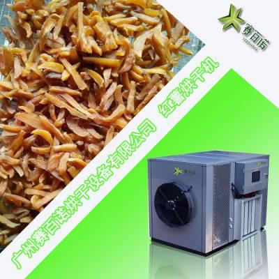 空气能红薯干烘干机 干燥卫生 安全环保