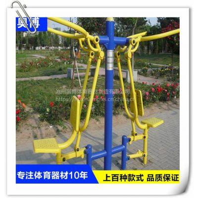 温州公园云梯健身器材hb体育用品欢迎咨询