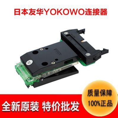 连接器厂家YOKOWO测试夹具CCNX-100-35-FRC高频耐用板对线连接器