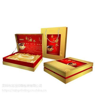 深圳定做金银卡礼品包装盒 高档保健品精装盒 磁扣盖包装纸盒印刷