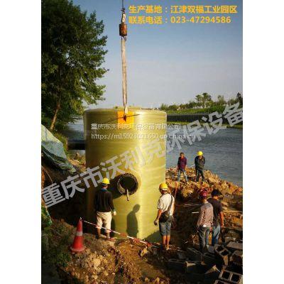 一体化泵站 重庆专业生厂厂家