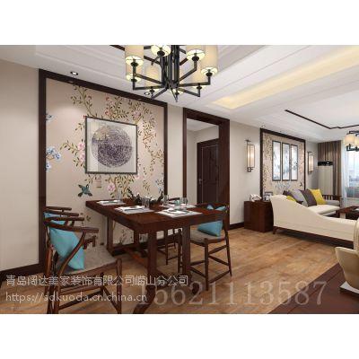 青岛装修:市北区万科紫台127平新中式风格简约,沉稳,大气