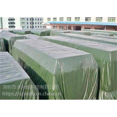 五一特价直销型号8212防水防晒油布帆布篷布