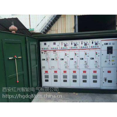 地上可安装10KV高压环网柜四川供应商