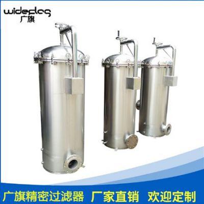 压缩空气油水分离器 空压机油水分离器 广旗精密过滤器