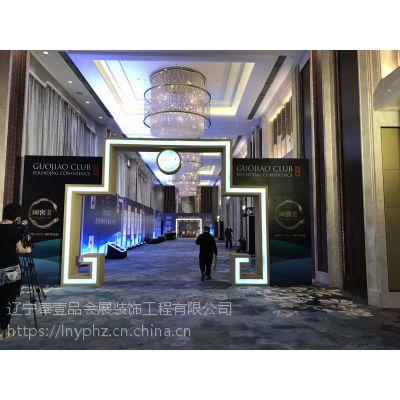 沈阳-年会活动策划、舞台桁架搭建,灯光音响出租,舞蹈表演