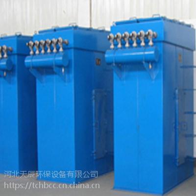 单机除尘器脉冲除尘器工业锅炉水泥仓顶环保设备