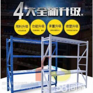 奋军货架仓储仓库房自由组合轻型多层储物置物架展示架