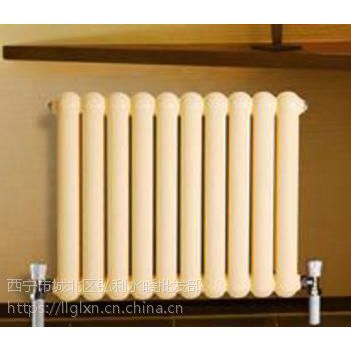 供青海暖气片和西宁散热器