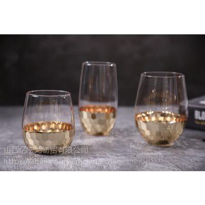 HOLY创意镀金欧式玻璃蛋杯磨花蜂窝家用玻璃水杯