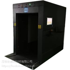 深圳宏德利超高频RFID通道机 隧道机 扫描柜