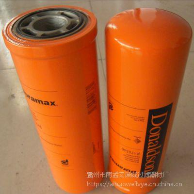 【艾诺威】厂家供应Donaldson/唐纳森P170546液压滤芯