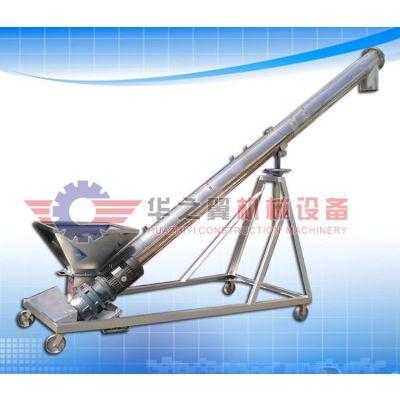 沈阳上料机厂家批发定制螺旋上料机 食品颗粒粉末高效输送机