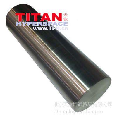定制Ti-6Al-4V耐高温钛合金棒