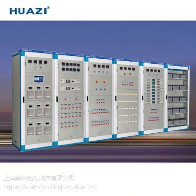华自供应一体化电力电源 HZ-JZPS 直流电源系统 直流屏电源终身维护