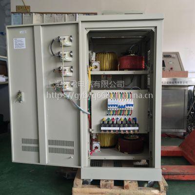 厂家现货供应三相交流稳压器TNS-15KVA三相电稳压器15KW380伏稳压器15000W