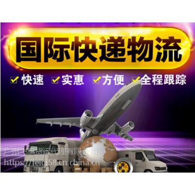 广州到新加坡海运专线_飞旗国际物流(在线咨询)可提供海陆空一体化运输服务,大型货运及行李搬家托运