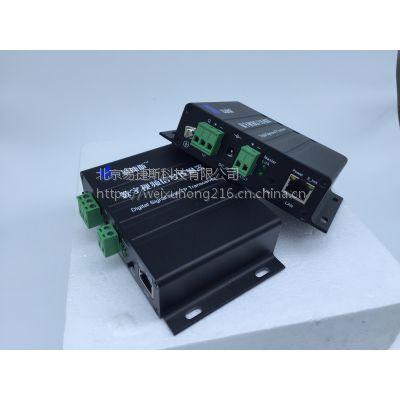 传输器LTP-8101 双绞线同轴线等两芯线 厂家 安防监控系统传输设备