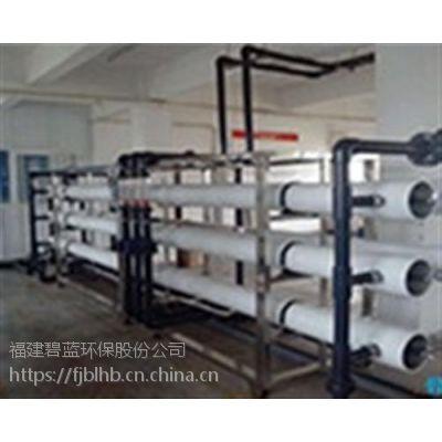 碧蓝环保您优质的选择、污水处理厂招标、北京污水处理