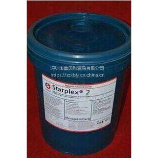 北京供应加德士Starplex 1复合锂基润滑脂,加德士特级复合锂基极压润滑脂EP 2
