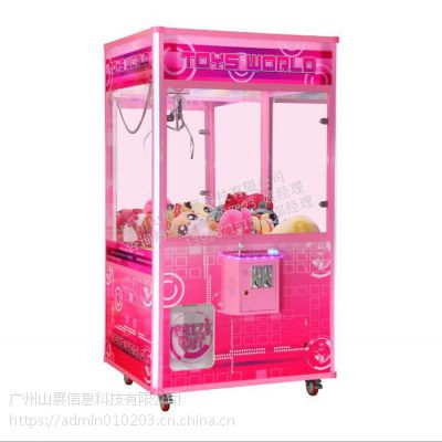 广州超大爪娃娃机厂家山展科技娃娃机直销超大爪娃娃机批发报价