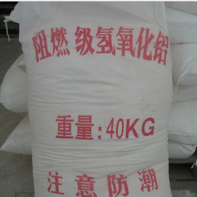国产工业级氢氧化铝供应可试样