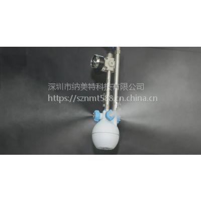 纳美特干雾加湿器 二流体干雾加湿机 工业喷雾加湿器NMT-W2