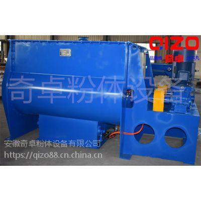 双轴桨叶无重力混合机电池材料干粉混合设备(奇卓)厂家低价优惠供应
