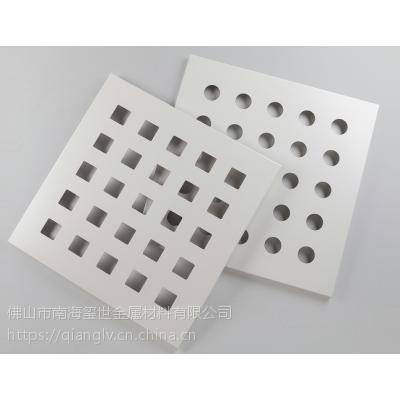 厂家定制佛山冲孔氟碳铝单板 冲孔铝单板幕墙造型 冲孔氟碳铝单板