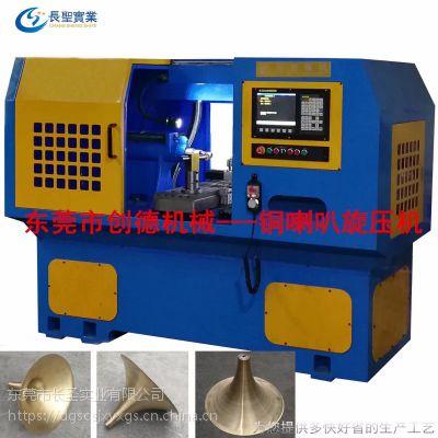 厂家直销铜喇叭旋压机 留声机自动旋压机 CD-600型-A 国内知名品