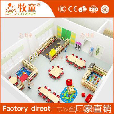 牧童供应幼儿园教室玩具屋娃娃家设计方案