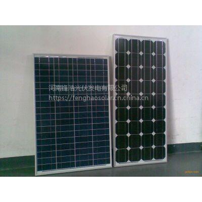 太阳能路灯专用太阳能电池板100W尺寸1190*540*35mm|多晶硅太阳能电池板组件