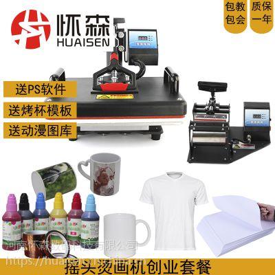 热转印服装T恤印花机烫画机服装印花烫图